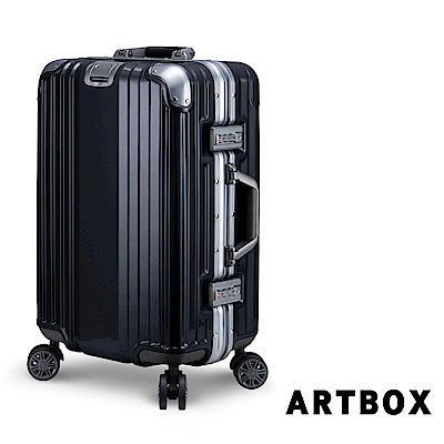 【ARTBOX】溫雅簡調 20吋 平面凹槽海關鎖鋁框行李箱(經典黑)