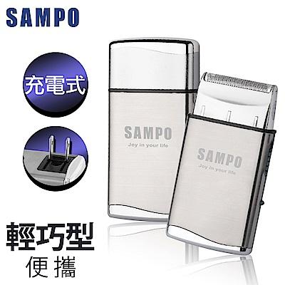 【SAMPO聲寶】口袋型電動刮鬍刀 EA-Z903L(電鬍刀/ 鬢角刀/ 修容刀)