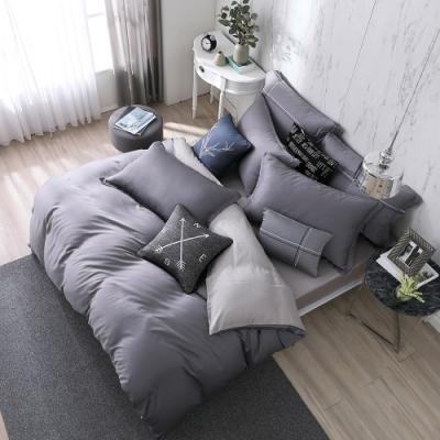 OLIVIA 玩色主義 灰 加大雙人床包兩用被套四件組 300織膠原蛋白天絲 台灣製