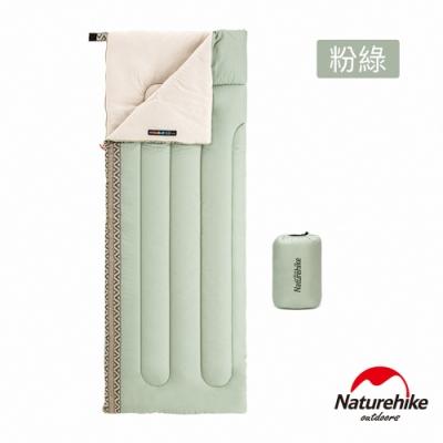 Naturehike L150質感圖騰透氣可機洗信封睡袋 標準款 粉綠