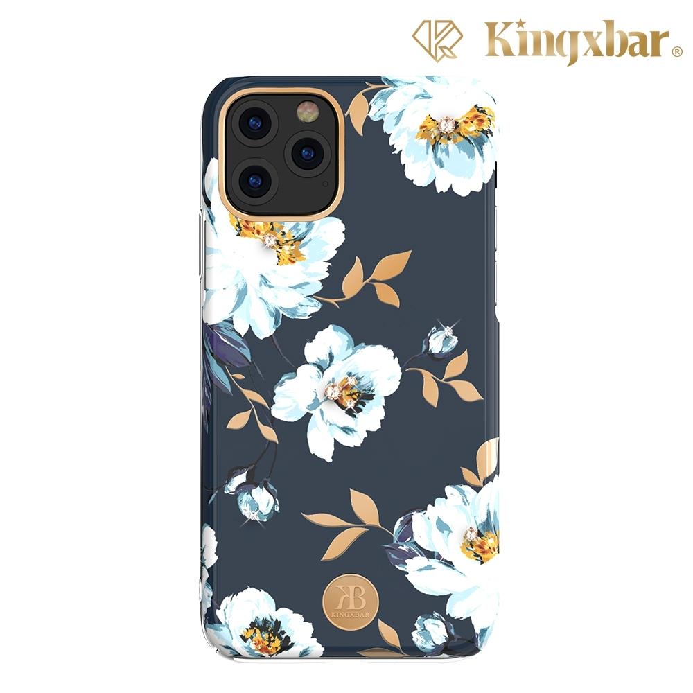 Kingxbar iPhone 11 Pro施華洛世奇水鑽保護殼-梔子花