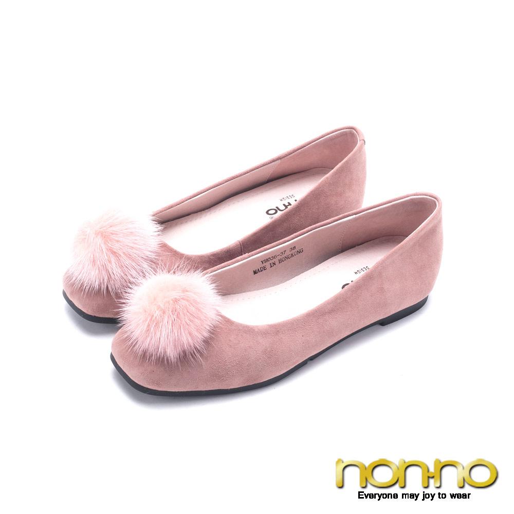 nonno 諾諾 小巧可愛毛球方頭娃娃鞋 粉