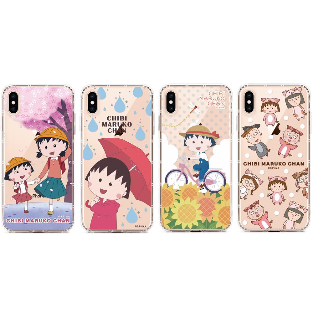GARMMA 櫻桃小丸子 iPhone Xs Max 保護軟殼 @ Y!購物