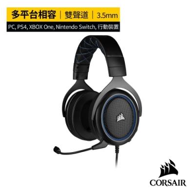 【CORSAIR海盜船】HS50 PRO STEREO 電競耳機-藍色