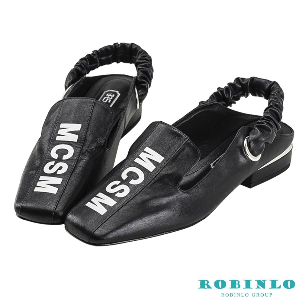 Robinlo摩登時尚彈力繫帶羊皮涼拖鞋 黑色