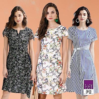 [時時樂限定] ILEY伊蕾 造型印花短袖洋裝(4款任選)
