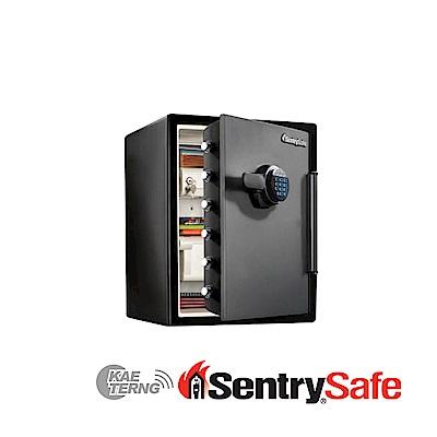 Sentry Safe 電子密碼鎖防火防水金庫(大) SFW205FYC