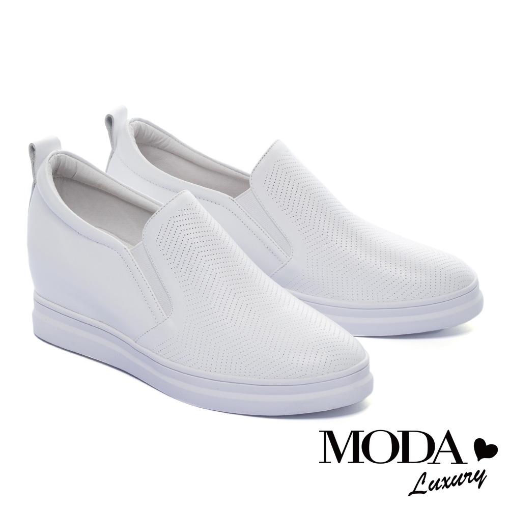 休閒鞋 MODA Luxury 百搭極簡風全真皮內增高厚底休閒鞋-白