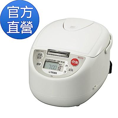 【TIGER限量福利品】虎牌日本製10人份1鍋3享微電腦電子鍋(JBA-A18R_Q)