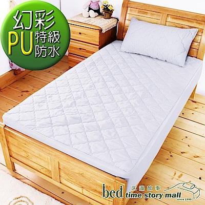 bedtime story 幻彩特級PU防水防蹣保潔墊_單人3尺加高床包式