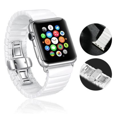 Apple Watch 5/4/3/2/1 珍珠陶瓷蝴蝶扣錶帶 替換腕帶
