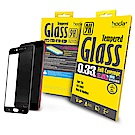 【hoda】OPPO R9s 2.5D高透光滿版9H鋼化玻璃保護貼
