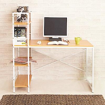 澄境 MIT日系雙向層架工作桌/電腦桌/書桌120x48x72cm-DIY