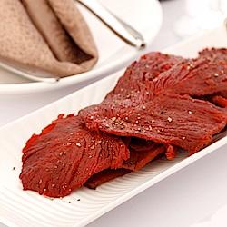 阮的肉干  爆漿牛肉干 正黑胡椒‧網友推薦評最愛(5包餓魔包)