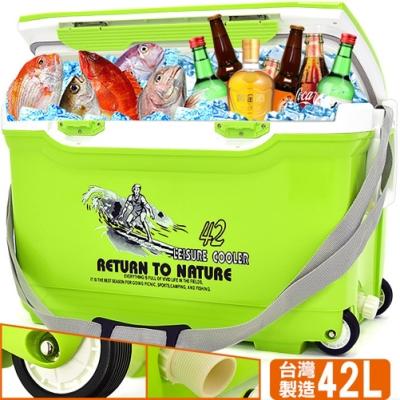 42公升冰桶台灣製造 全掀蓋42L冰桶 行動冰箱-(快)