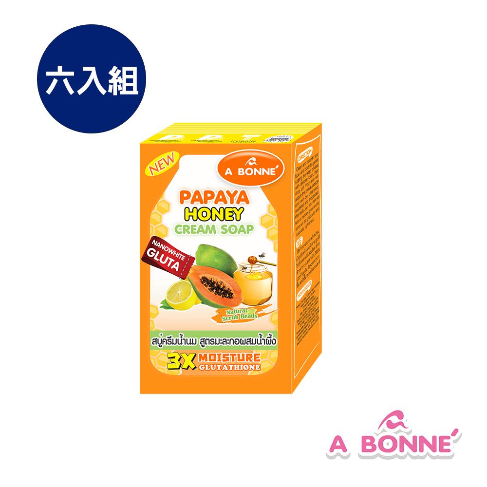 泰國A BONNE 木瓜蜂蜜香皂6入組