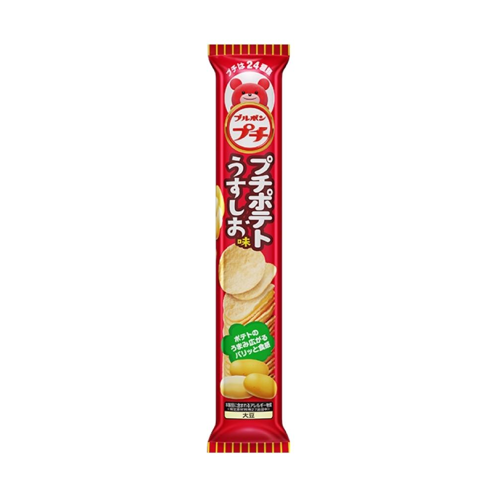 Bourbon北日本 一口鹽味洋芋片(45g)