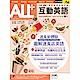 ALL+互動英語 互動光碟版(1年12期) product thumbnail 1