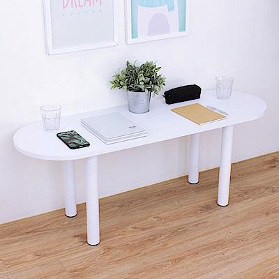 頂堅 橢圓形和室桌/矮腳桌/餐桌-深40x寬120x高45cm-二色