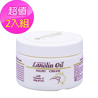 G&M Lanolin Night Cream綿羊潤澤晚霜 250g (2入)