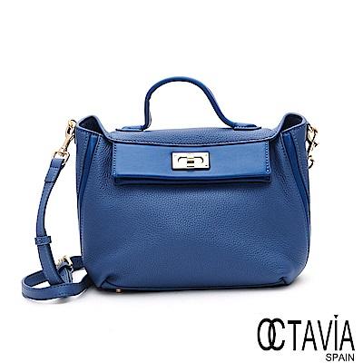 OCTAVIA 8 真皮  -   雙色蓳  翻藍小牛皮手提肩斜三用淑女包 - 月暈藍
