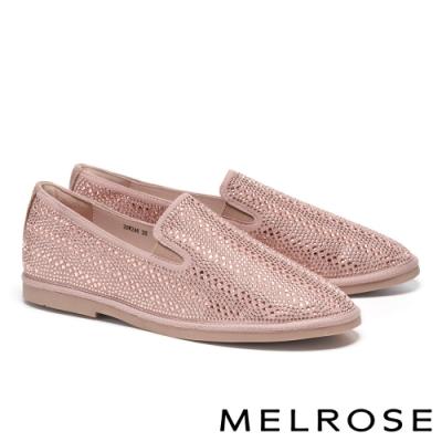 休閒鞋 MELROSE 魅力時尚晶鑽造型厚底休閒鞋-粉