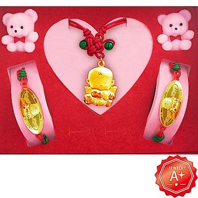 A+ 快樂寶寶 999千足黃金手牌項鍊套組彌月禮盒(0.35錢)