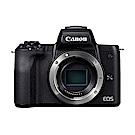 CANON M50 BODY微單眼相機單機公司貨