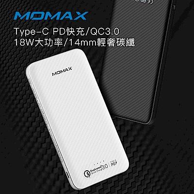 MOMAX iPower minimal 快充行動電源(IP65)