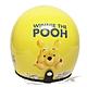 小熊維尼-2半罩式機車安全帽CA309-黃色+短鏡片+6入免洗內襯套-快 product thumbnail 1