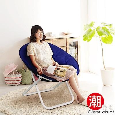 Cest Chic-遇見小王子(專利)折疊星球椅-海軍藍