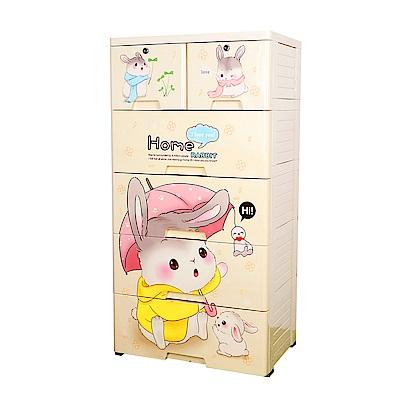 【Mr.box】大面寬-五層抽屜式附輪收納櫃(家有萌兔)