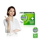 滴露Dettol-經典松木香皂100g*3入組