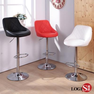 LOGIS 多莉絲皮面吧台椅 吧檯椅 高腳椅  2入