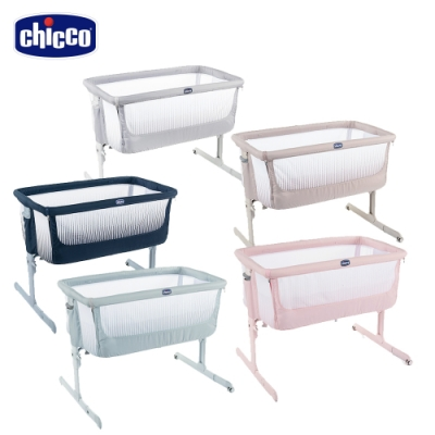chicco-Next 2 Me多功能親密安撫嬰兒床邊床Air版(多色)