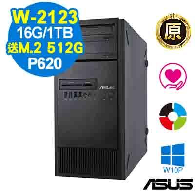 ASUS WS880T W-2123/16G/1T/P620/W10P 送M.2-512G