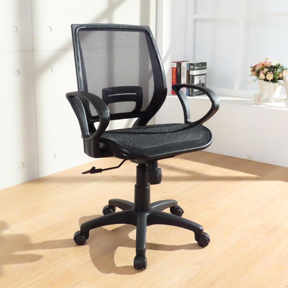 LOGIS邏爵 方塊護腰扶手款全網椅 辦公椅 電腦椅 書桌椅 6色