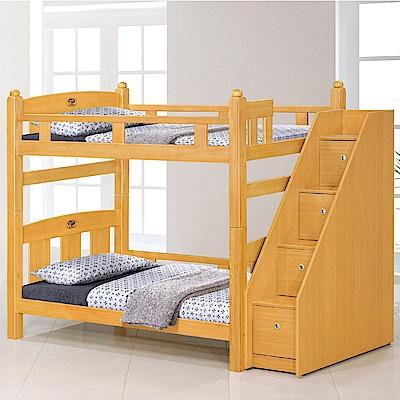綠活居 馬布斯3.5尺單人雙層床台組(側櫃+不含床墊)-111.5x238x172cm免組