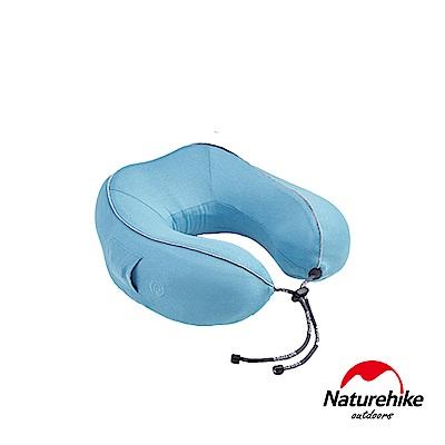 Naturehike 記憶棉智能電動U型按摩護頸枕 水藍色 - 急
