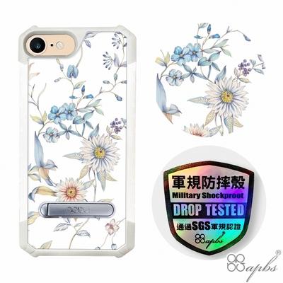 apbs iPhone SE第2代 2020版 / 8 / 7 4.7吋專利軍規防摔立架手機殼-花語-木春菊(白殼)
