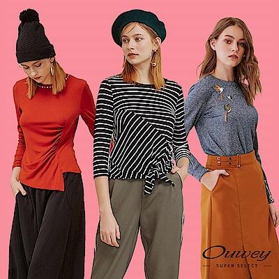 [時時樂限定] OUWEY歐薇 秋日質感造型上衣(3款任選)