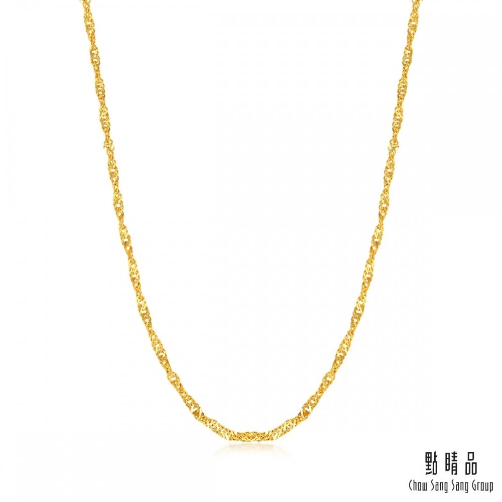 【點睛品】足金9999 機織素鍊 黃金項鍊45cm_計價黃金