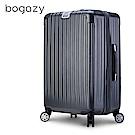 Bogazy 異想時空 20吋可加大行李箱(星空灰)