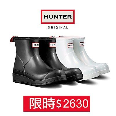 [時時樂] HUNTER - 女鞋 - PLAY星雲短靴 - 兩色