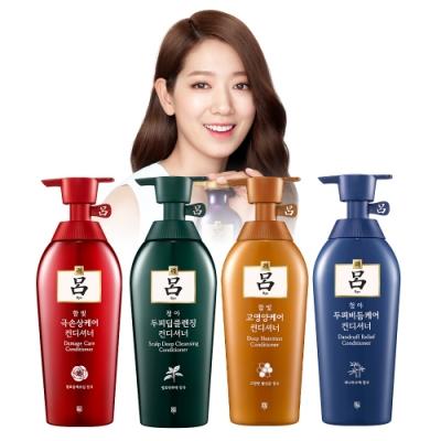 RYO呂 韓方頭皮養護潤髮乳 400ml