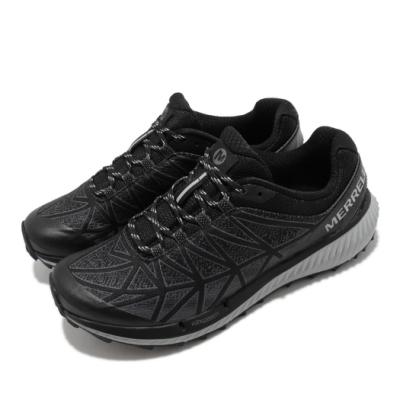 Merrell 慢跑鞋 Agility Synthesis 2 女鞋 緹花網布 彈性 透氣 穩定 膠底 黑 灰 ML135272