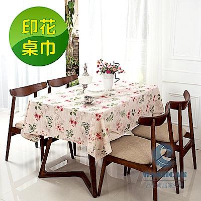 Washcan瓦士肯 清新印花桌巾-北歐花園 138x180cm