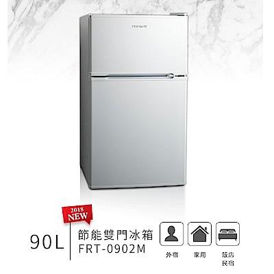 Frigidaire 富及第90(L)新一級省電雙門小冰箱(FRT-0902M)