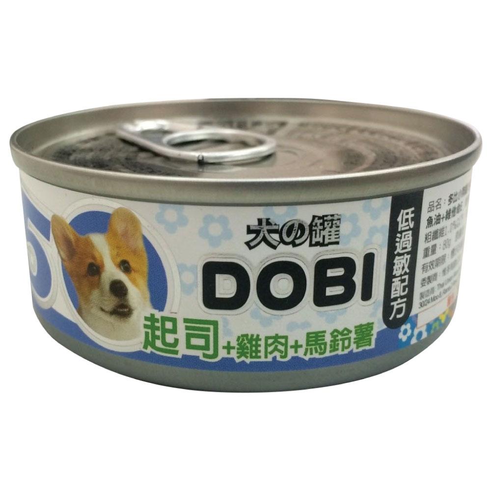 MDOBI 摩多比 DOBI多比小狗罐系列-起司+雞肉+馬鈴薯(80g/罐x24罐)