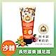 Agafia阿卡菲 沙棘長效滋養護足霜(75ml) product thumbnail 1